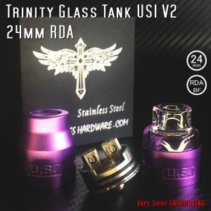 Trinity Glass Tank US.1 V2 24mm Color:Purple / トリニティー US1 24mm ステンレス*正規品*RDA|saurusking