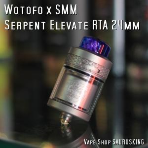 Wotofo x SMM Serpent Elevate RTA 24mm Silver / ウォトフォ サーペント*正規品*VAPE Atomizer Suck My Mod|saurusking