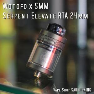 Wotofo x SMM Serpent Elevate RTA 24mm Gunmetal / ウォトフォ サーペント*正規品*VAPE Atomizer Suck My Mod|saurusking