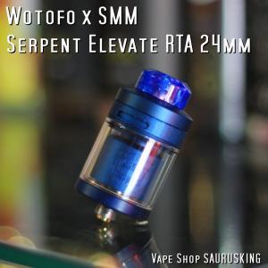Wotofo x SMM Serpent Elevate RTA 24mm Blue / ウォトフォ サーペント*正規品*VAPE Atomizer Suck My Mod|saurusking