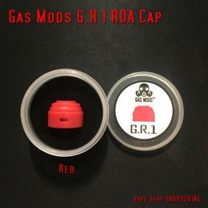 交換キャップ:レッド Gas Mods G.R.1 RDA 22mm専用 / ガスモッズ  GR1 BF対応 *正規品* Vape アトマイザー|saurusking