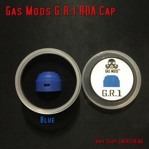 交換キャップ:ブルー Gas Mods G.R.1 RDA 22mm専用 / ガスモッズ  GR1 BF対応 *正規品* Vape アトマイザー|saurusking