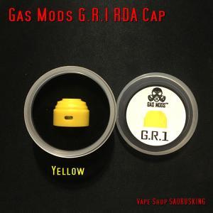 交換キャップ:イエロー Gas Mods G.R.1 RDA 22mm専用 / ガスモッズ  GR1 BF対応 *正規品* Vape アトマイザー|saurusking