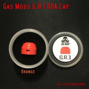 交換キャップ:オレンジ Gas Mods G.R.1 RDA 22mm専用 / ガスモッズ  GR1 BF対応 *正規品* Vape アトマイザー|saurusking