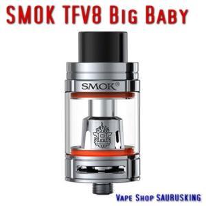 爆煙 Smok TFV8 Big Baby Beast Tank 5ml / Silver スモック ビッグベイビービースト シルバー*正規品*|saurusking