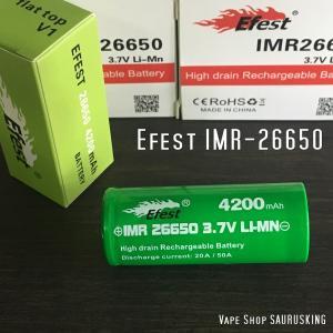 VAPE用バッテリー Efest IMR-26650 4200mAh 20A/50A*正規品*|saurusking