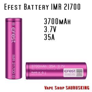 VAPE用バッテリー Efest IMR-21700 3700mAh 35A*正規品*|saurusking