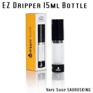 EZ Dripper Bottle 15ml /  イージードリッパー ボトル*正規品*VAPEのリキッドチャージに!|saurusking
