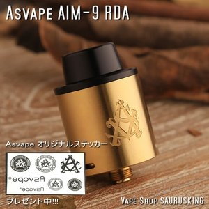 Asvape AIM-9 RDA Color:Gold / アスベイプ AIM-9 24mm ゴールド*正規品* VAPE|saurusking