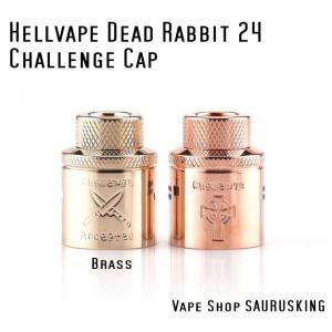 Hellvape Dead Rabbit 24 Challenge Cap Color:Brass / ヘルベイプ デッドラビット チャレンジカップ 24mm ブラス*正規品* VAPE Atomizer|saurusking