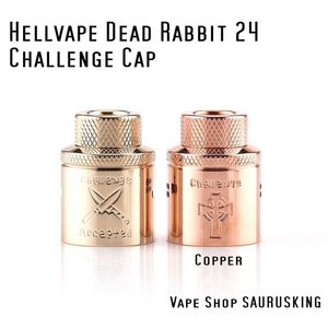 Hellvape Dead Rabbit 24 Challenge Cap Color:Copper / ヘルベイプ デッドラビット チャレンジカップ 24mm コパー*正規品* VAPE Atomizer|saurusking