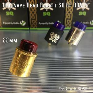 Hellvape Dead Rabbit SQ BF RDA 22 Color:Gold / ヘルベイプ デッドラビット  22mm ゴールド*正規品* VAPE Atomizer|saurusking
