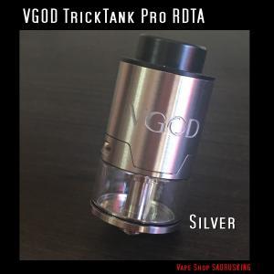 VGOD TrickTank Pro RDTA color:Silver / ブイゴッド トリックタンク プロ シルバー*正規品* VAPE アトマイザー|saurusking