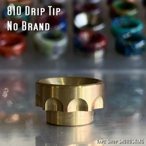 ドリップチップ 810 ノーブランド / VAPE Drip Tip No Brand 001|saurusking
