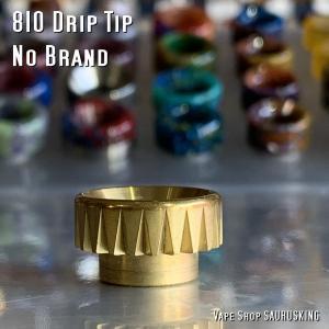 ドリップチップ 810 ノーブランド / VAPE Drip Tip No Brand 002|saurusking