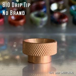 ドリップチップ 810 ノーブランド / VAPE Drip Tip No Brand 004|saurusking