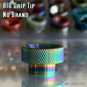 ドリップチップ 810 ノーブランド / VAPE Drip Tip No Brand 006|saurusking