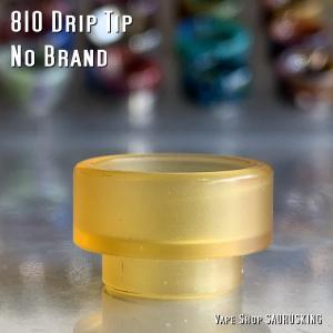 ドリップチップ 810 ノーブランド / VAPE Drip Tip No Brand 010|saurusking