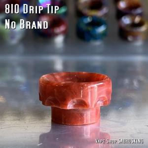 ドリップチップ 810 ノーブランド / VAPE Drip Tip No Brand 011|saurusking