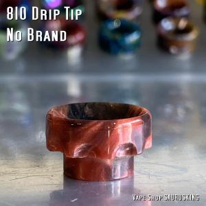 ドリップチップ 810 ノーブランド / VAPE Drip Tip No Brand 012|saurusking