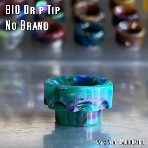 ドリップチップ 810 ノーブランド / VAPE Drip Tip No Brand 013|saurusking