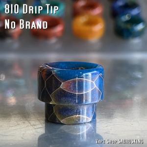 ドリップチップ 810 ノーブランド / VAPE Drip Tip No Brand 017|saurusking