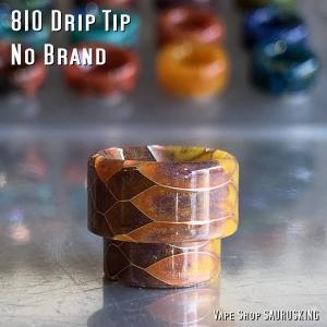 ドリップチップ 810 ノーブランド / VAPE Drip Tip No Brand 018|saurusking