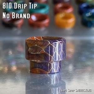 ドリップチップ 810 ノーブランド / VAPE Drip Tip No Brand 019|saurusking