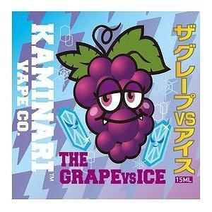 ザ グレープ vs アイス 15ml カミナリベイプ CO. / The Grape vs Ice Kaminari Vape Co. VAPE用リキッド|saurusking