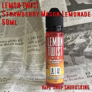 Lemon Twist レモンツイスト ストロベリーメイソンレモネード 60ml / Strawberry Mason Lemonade|saurusking