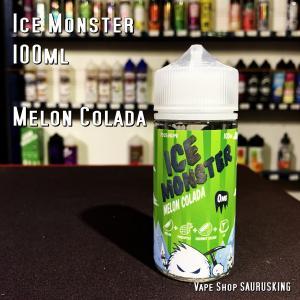 Ice Monster [Melon Colada] 100ml アイス モンスター メロンコラーダ VAPEリキッド|saurusking