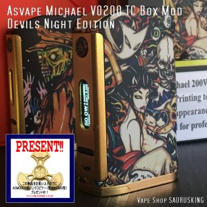 Asvape Michael VO200 TC Box Mod Devils Night Edition アスベイプ マイケル*正規品*VAPE BOX MOD|saurusking