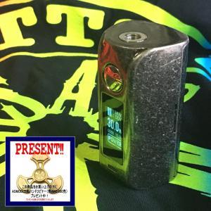 Asmodus Minikin V2 180W Touch Screen Mod / Bronze Metal アスモダス ミニキン2 ブロンズメタル*正規品*VAPE BOX MOD|saurusking