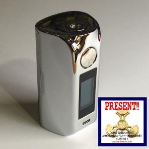Asmodus Minikin V2 180W Touch Screen Mod / Chrome アスモダス ミニキン2 クローム*正規品*VAPE BOX MOD|saurusking