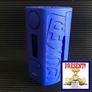 Boxer Mod Classic 167W DNA250 by Ginger Vaper / Blue ボクサー クラシック DNA250チップ搭載 ブルー*正規品*VAPE BOX MOD|saurusking