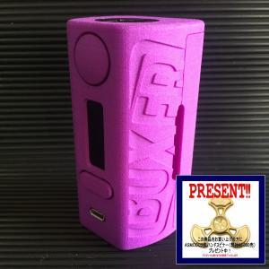 Boxer Mod Classic 167W DNA250 by Ginger Vaper / Purple ボクサー クラシック DNA250チップ搭載 パープル*正規品*VAPE BOX MOD|saurusking