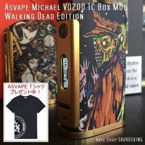 Asvape Michael VO200 TC Box Mod Walking Dead Edition アスベイプ マイケル*正規品*VAPE BOX MOD|saurusking