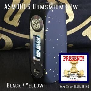 Asmodus Ohmsmium 24 GX80 Box Mod / Black & Yellow アスモダス オームズミウム ブラック&イエロー*正規品*VAPE BOX MOD|saurusking