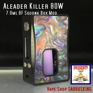 Aleader Killer 80W 7.0ml BF Squonk Box Mod Color:03/ アリーダー キラー ボトムフィーダー用スコンカー 温度管理 *正規品*VAPE|saurusking