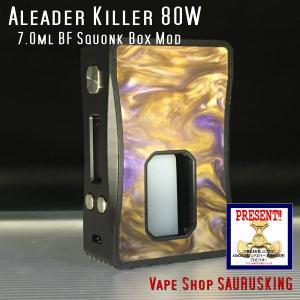 Aleader Killer 80W 7.0ml BF Squonk Box Mod Color:04 / アリーダー キラー ボトムフィーダー用スコンカー 温度管理 *正規品*VAPE|saurusking