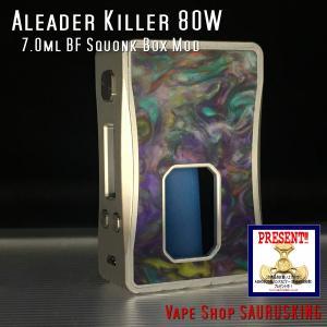 Aleader Killer 80W 7.0ml BF Squonk Box Mod Color:05 / アリーダー キラー ボトムフィーダー用スコンカー 温度管理 *正規品*VAPE|saurusking