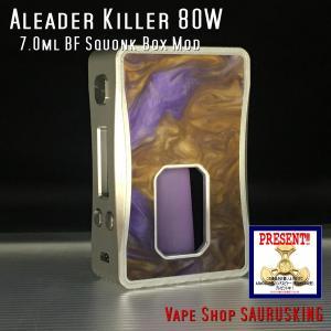 Aleader Killer 80W 7.0ml BF Squonk Box Mod Color:07 / アリーダー キラー ボトムフィーダー用スコンカー 温度管理 *正規品*VAPE|saurusking