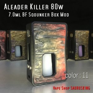 Aleader Killer 80W 7.0ml BF Squonk Box Mod Color:11 / アリーダー キラー ボトムフィーダー用スコンカー 温度管理 *正規品*VAPE|saurusking