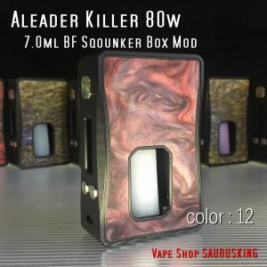 Aleader Killer 80W 7.0ml BF Squonk Box Mod Color:12 / アリーダー キラー ボトムフィーダー用スコンカー 温度管理 *正規品*VAPE|saurusking