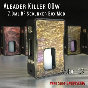 Aleader Killer 80W 7.0ml BF Squonk Box Mod Color:13 / アリーダー キラー ボトムフィーダー用スコンカー 温度管理 *正規品*VAPE|saurusking