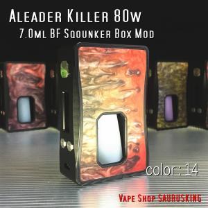 Aleader Killer 80W 7.0ml BF Squonk Box Mod Color:14 / アリーダー キラー ボトムフィーダー用スコンカー 温度管理 *正規品*VAPE|saurusking