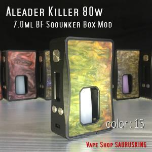 Aleader Killer 80W 7.0ml BF Squonk Box Mod Color:15 / アリーダー キラー ボトムフィーダー用スコンカー 温度管理 *正規品*VAPE|saurusking