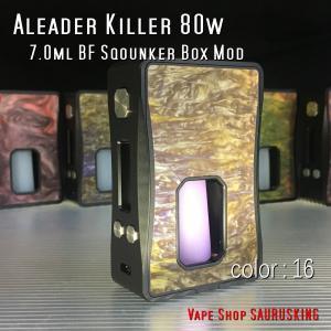 Aleader Killer 80W 7.0ml BF Squonk Box Mod Color:16 / アリーダー キラー ボトムフィーダー用スコンカー 温度管理 *正規品*VAPE|saurusking