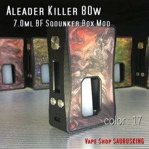 Aleader Killer 80W 7.0ml BF Squonk Box Mod Color:17 / アリーダー キラー ボトムフィーダー用スコンカー 温度管理 *正規品*VAPE|saurusking