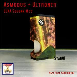 Asmodus + Ultroner LUNA Squonker Box Mod Stabilized wood 01 / アスモダス ルナ スコンカー スタビライズドウッド*正規品*VAPE BOX MOD|saurusking